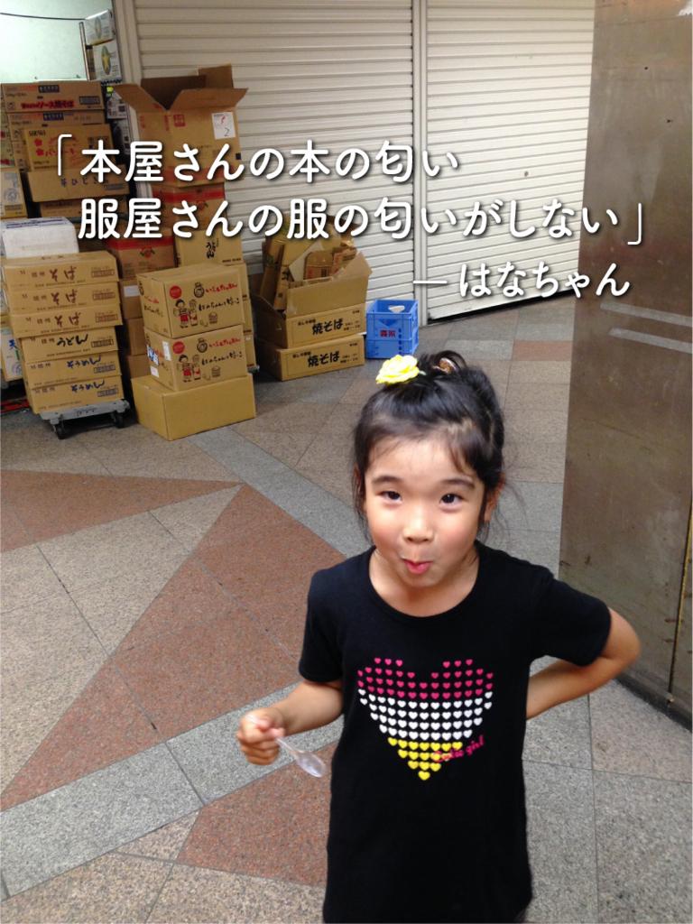 f:id:okuri_bunt:20170223170140j:plain