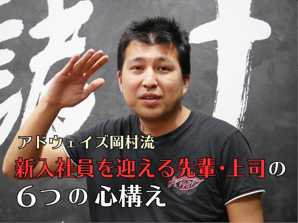 f:id:okuri_bunt:20170327183255j:plain