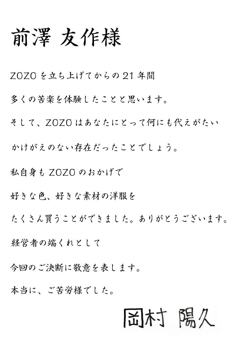 f:id:okuri_bunt:20190930154932j:plain