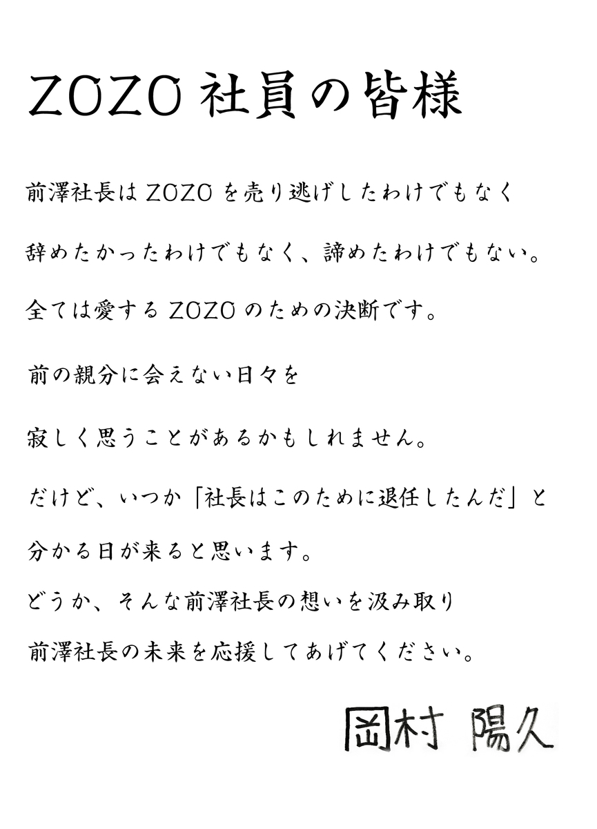 f:id:okuri_bunt:20191002141656j:plain