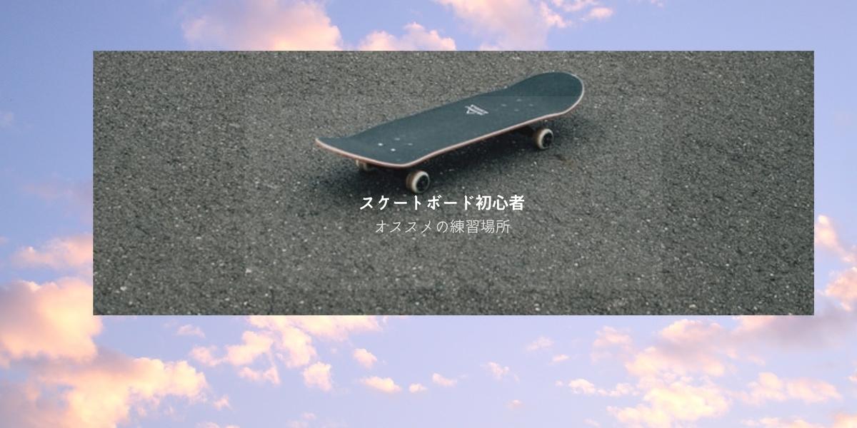 f:id:okuribant1979:20210617095102j:plain