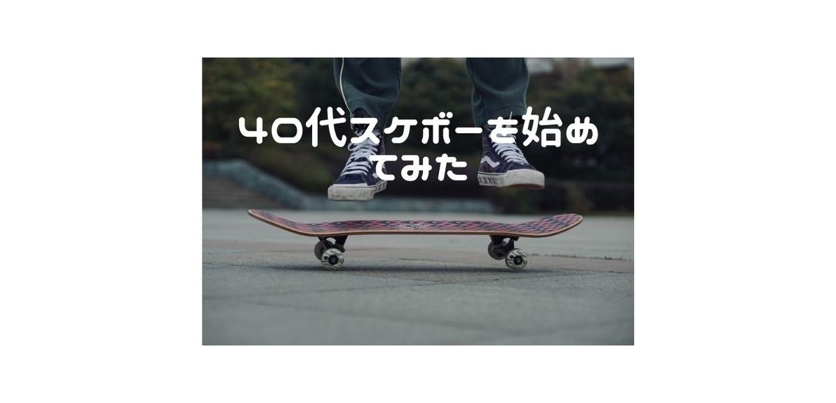 f:id:okuribant1979:20210721132147j:plain