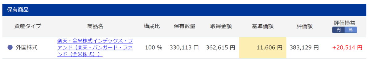 f:id:okuriman2go:20190804185620p:plain