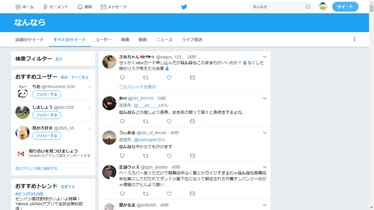f:id:okushishu:20190323204025p:plain