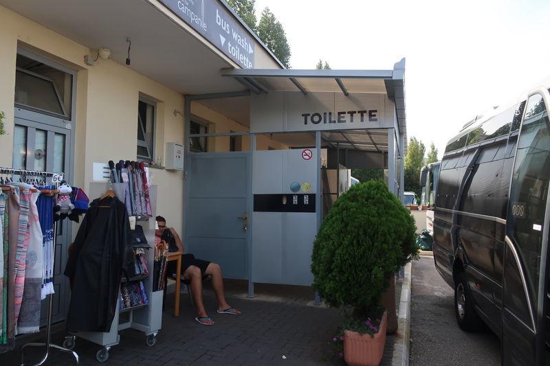 モスタルのトイレ