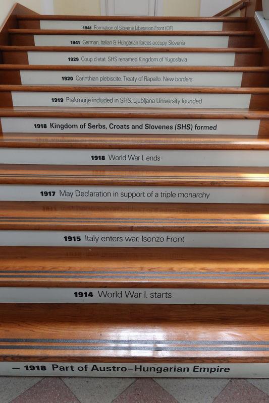 博物館の階段