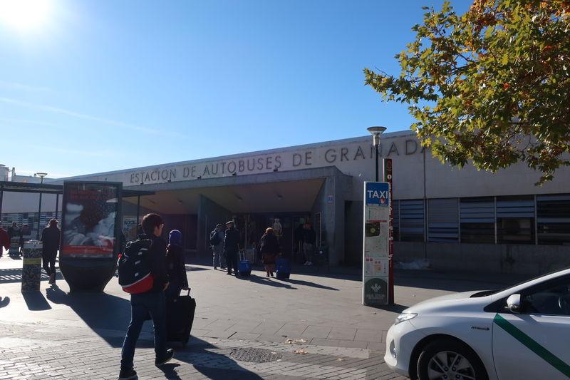 グラナダバスターミナル