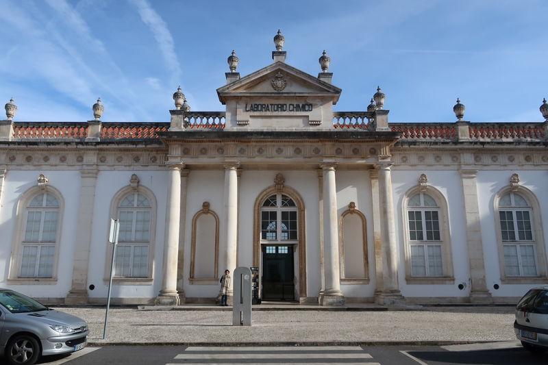 コインブラ科学博物館