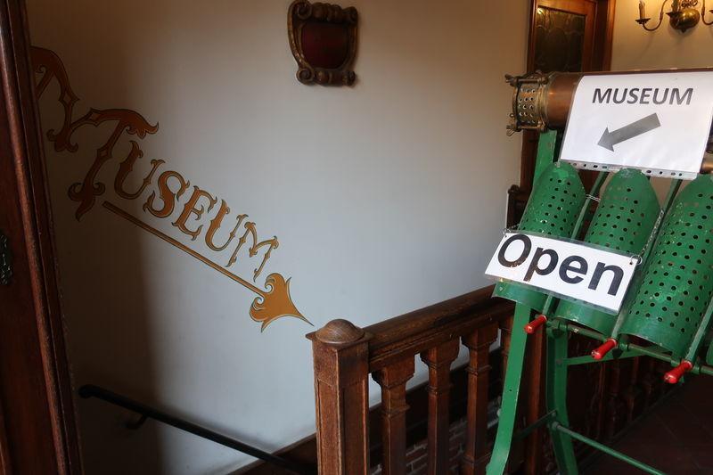 ビール博物館入口