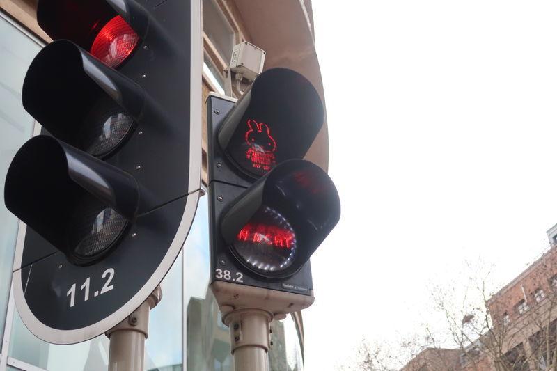 ミッフィーの赤信号