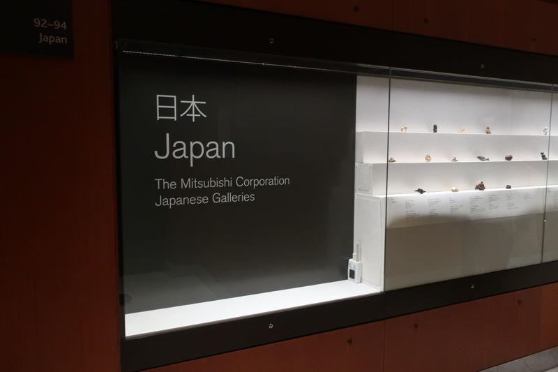 大英博物館日本
