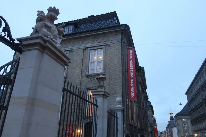 デザインミュージアム入口