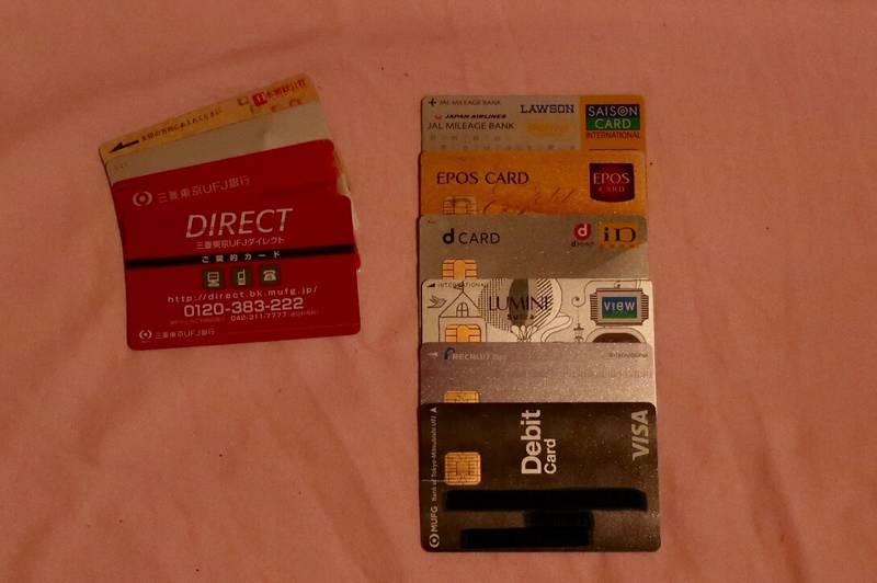 キャッシュカードとクレジットカード