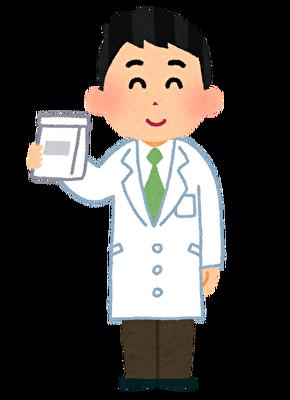 副作用を説明する薬剤師の画像