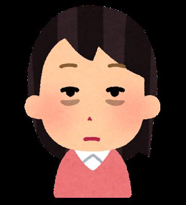f:id:okusuri_x:20201015162131p:plain