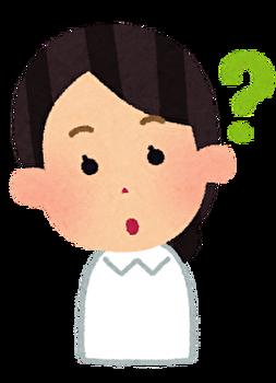 f:id:okusuri_x:20210306075322p:plain