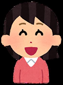 f:id:okusuri_x:20210306075445p:plain
