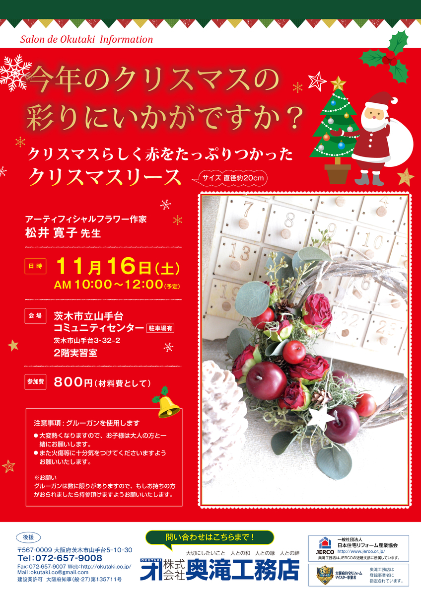 f:id:okutaki:20191227164902j:plain