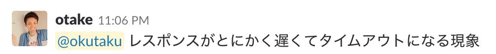f:id:okutaku:20180721213947p:plain