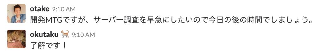 f:id:okutaku:20180721214019p:plain