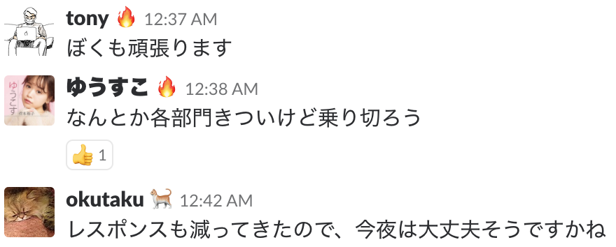 f:id:okutaku:20180721214114p:plain