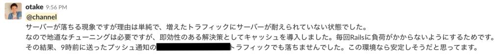 f:id:okutaku:20180721214736p:plain