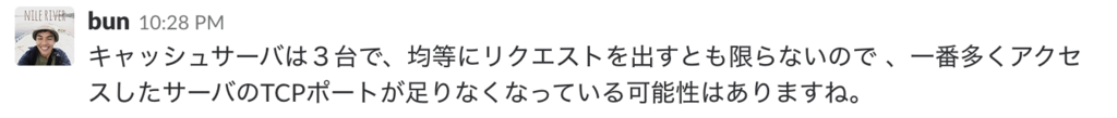 f:id:okutaku:20180721234031p:plain
