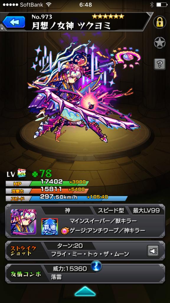 f:id:okutami-macponta-0523k:20161108233305p:plain