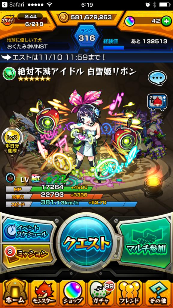 f:id:okutami-macponta-0523k:20161109062155p:plain