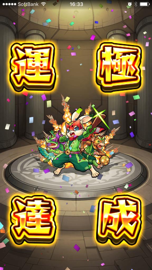 f:id:okutami-macponta-0523k:20161116163648p:plain