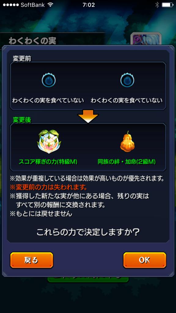 f:id:okutami-macponta-0523k:20161117071957p:plain