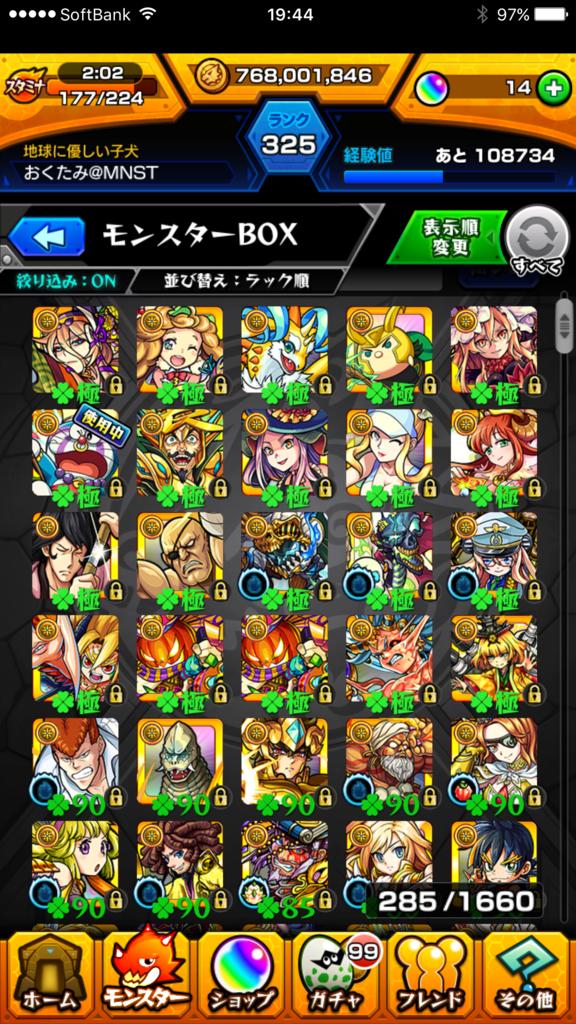 f:id:okutami-macponta-0523k:20161218195102p:plain