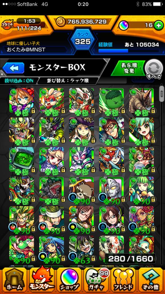 f:id:okutami-macponta-0523k:20161219092114p:plain