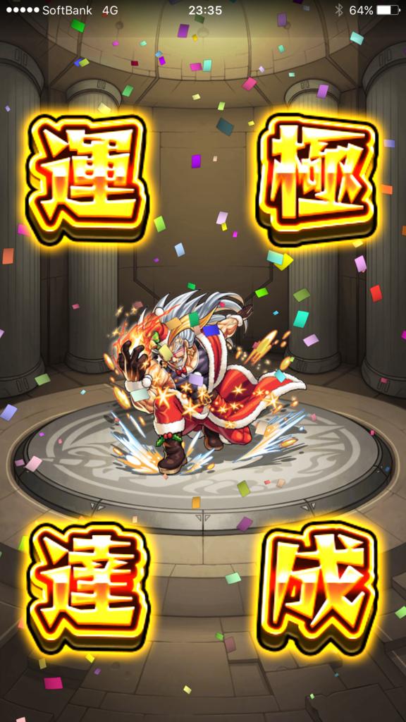 f:id:okutami-macponta-0523k:20161221035237p:plain
