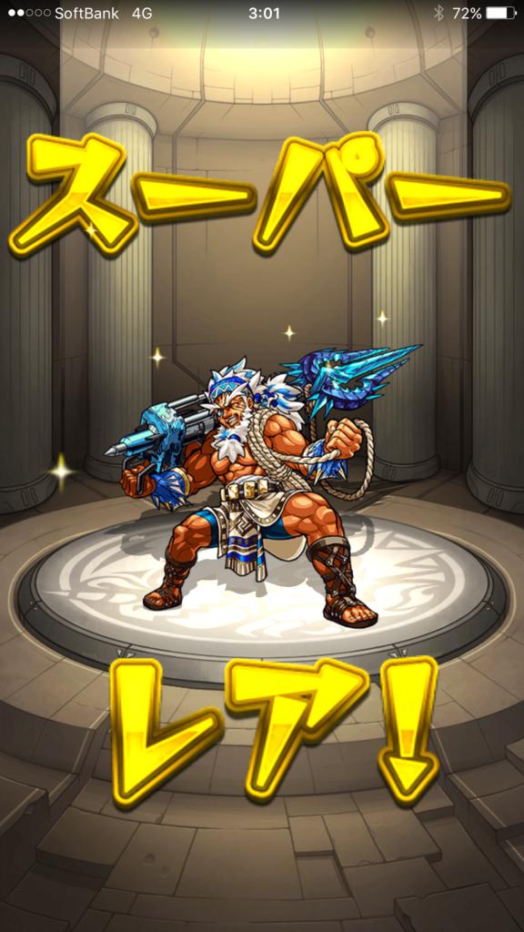 f:id:okutami-macponta-0523k:20170102200507p:plain