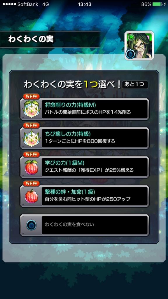 f:id:okutami-macponta-0523k:20170114134754j:plain