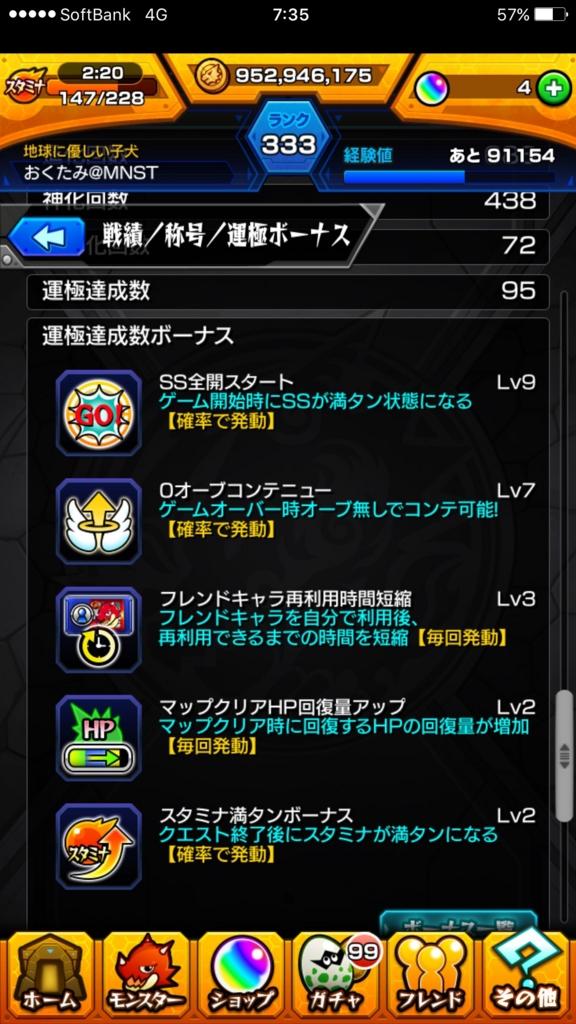 f:id:okutami-macponta-0523k:20170126073721j:plain