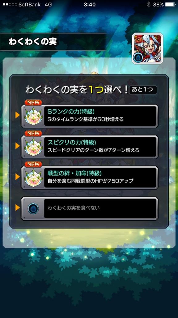 f:id:okutami-macponta-0523k:20170129133109j:plain