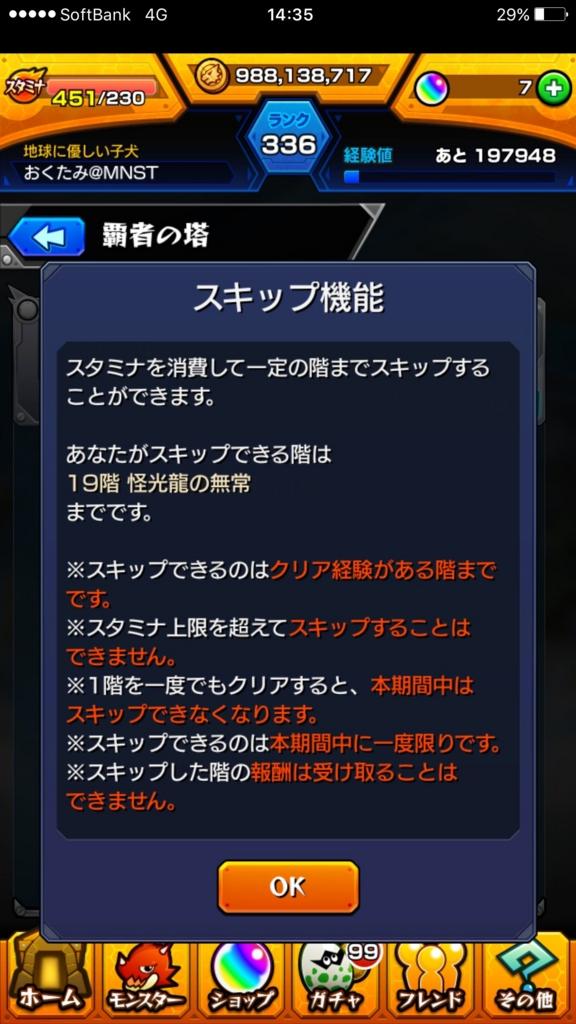 f:id:okutami-macponta-0523k:20170209203531j:plain