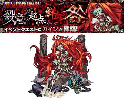 f:id:okutami-macponta-0523k:20170212145340j:plain