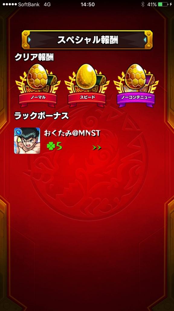 f:id:okutami-macponta-0523k:20170212145656j:plain