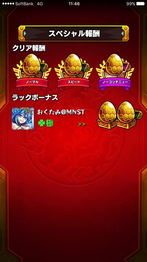 f:id:okutami-macponta-0523k:20170219200417j:plain