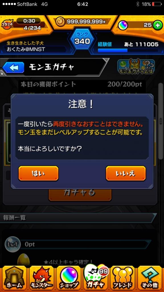 f:id:okutami-macponta-0523k:20170302085353j:plain