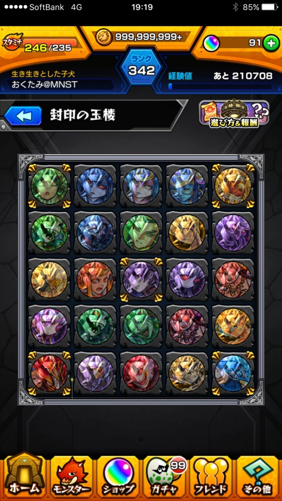 f:id:okutami-macponta-0523k:20170311191057j:plain