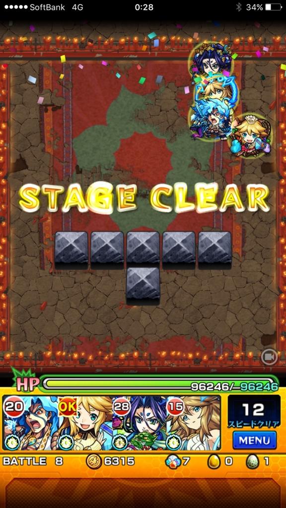 f:id:okutami-macponta-0523k:20170313210026j:plain