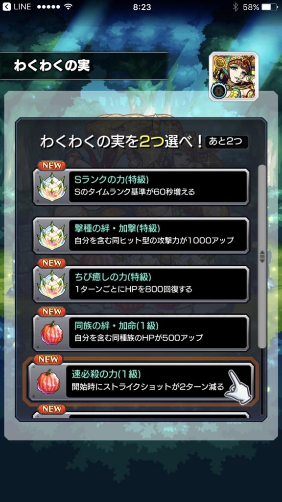 f:id:okutami-macponta-0523k:20170316114908j:plain