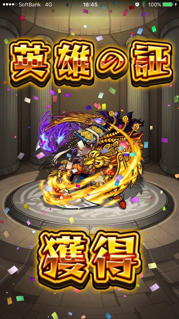 f:id:okutami-macponta-0523k:20170319191905j:plain
