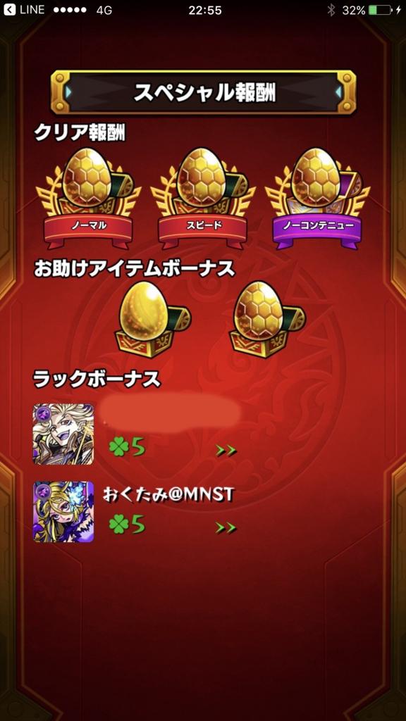 f:id:okutami-macponta-0523k:20170323134443j:plain