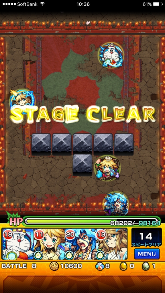 f:id:okutami-macponta-0523k:20170401120719j:plain