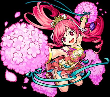 f:id:okutami-macponta-0523k:20170406085739p:plain